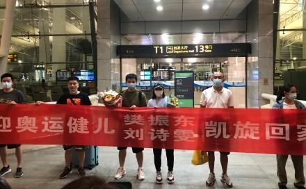 小胖小枣回来啦!樊振东刘诗雯回广州了 全球新闻风头榜 第3张