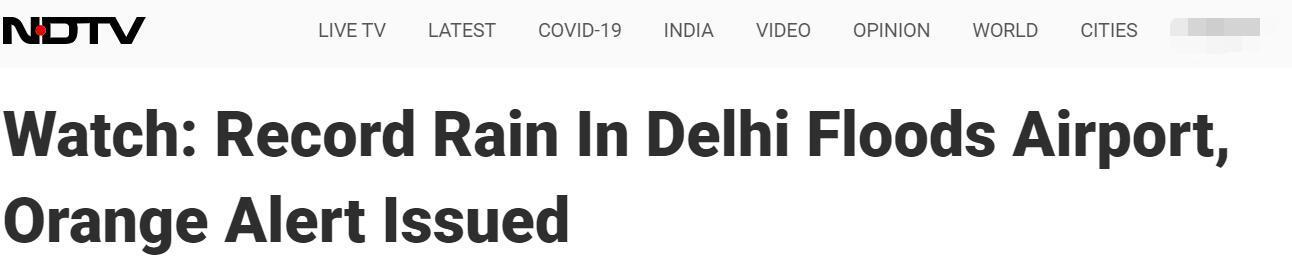 降雨超1000毫米,印度新德里一国际机场被淹 全球新闻风头榜 第1张