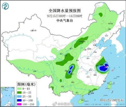 台风灿都或13日晚登陆上海南部 可能在浙江近海滞留徘徊,较强风雨或持续三至四天