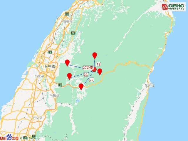 台湾南投县发生4.6级地震 全球新闻风头榜 第3张