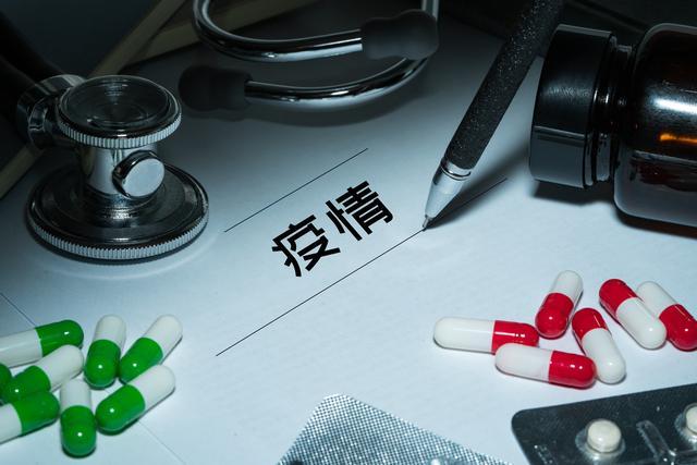 国家卫健委:31省区市新增本土确诊病例59例,均在福建 全球新闻风头榜 第1张
