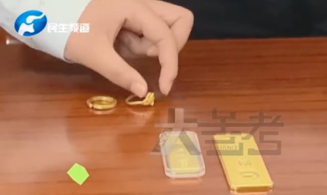 女子邮寄11万黄金中途失踪,EMS确认:丢失黄金为内部员工盗窃