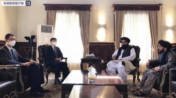 中国驻阿富汗大使:首批援阿越冬物资将于近日抵达