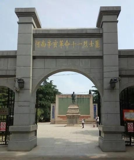 为什么说河南辛亥革命的历史功勋彪炳千秋?请看辛亥革命中的河南元素