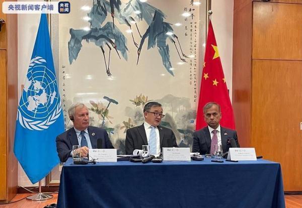 第二届联合国全球可持续交通大会10月14—16日在京召开 全球新闻风头榜 第1张