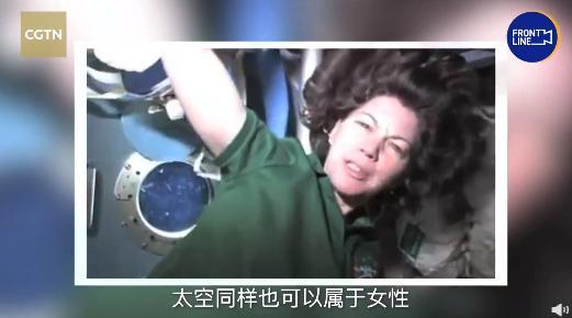 NASA前宇航员祝福女航天员王亚平:数十亿女性借着你的目光看向窗外