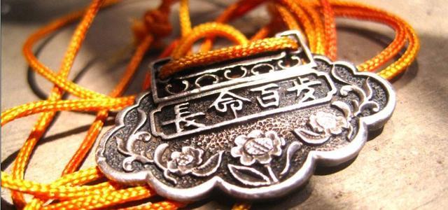 锁的意义,一把古锁——锁不尽的吉祥,锁不完的祝福