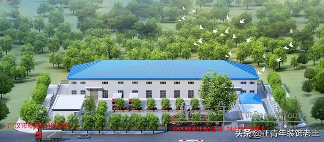 厂房装修,大型机械工厂厂房装修设计案例效果图,厂房车间区功能布局技巧点