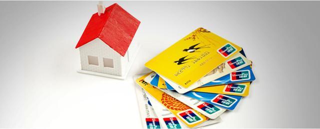 个人公积金除开购房这种状况下也可以获取自打