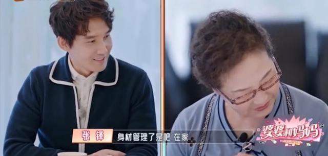 陈松伶婆婆超爱美,70岁还要做双眼皮?为了上镜好看几乎不吃饭 全球新闻风头榜 第2张