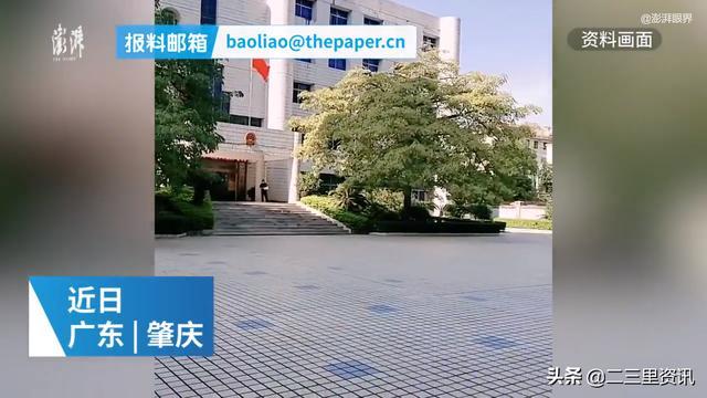 广东16岁男孩让妹妹喊来9岁女童实施性侵获刑17个月,法院:构成强奸 全球新闻风头榜 第1张