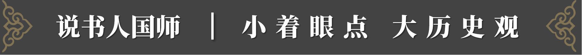 姓苏的名人,数学之王苏步青的婚姻:穷小子娶日本千金,婚后她几十年未添新衣