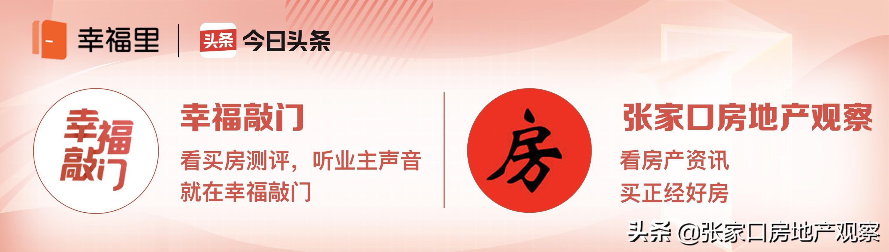 房产税税率,收藏!上海房产税最新计算方法,看看买套房子需要缴纳多少房产税