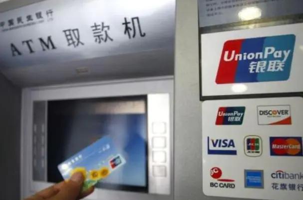 在金融机构有下列储蓄的存款人,或将被永久性锁定!