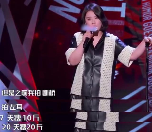 影后马思纯回应发福,直言不想当女明星,自曝曾二十天瘦了二十斤 全球新闻风头榜 第3张