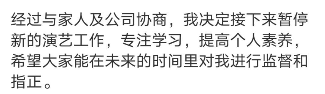 道歉了!男星黄俊捷因私生活被曝混乱,得重度抑郁已停演艺工作 全球新闻风头榜 第2张