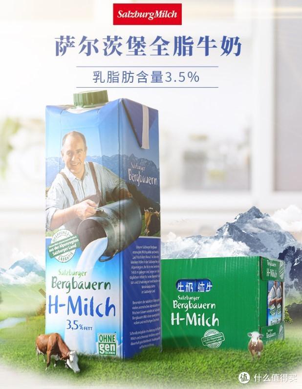 脱脂牛奶有哪些,搁置争议,共同买买买 一个牛奶购买大户的618牛奶购买清单解析