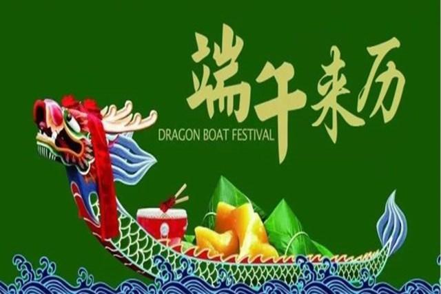 五月初五是什么节日,端午节的来历和习俗,不只是屈原故事、划龙舟和吃粽子,还有更多