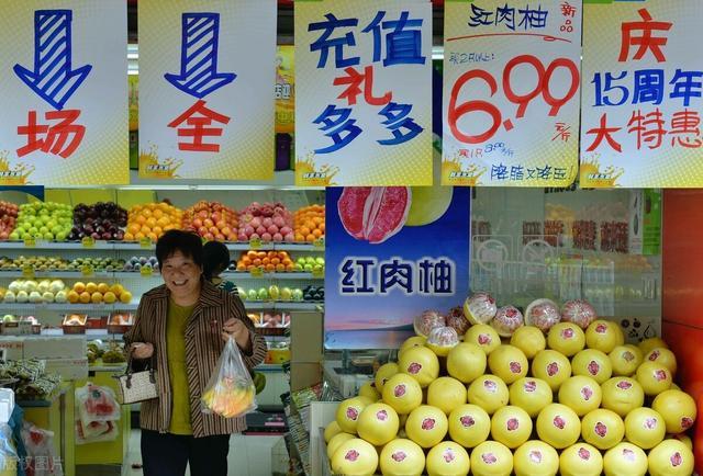 老五要想告知大伙儿的是在其中的逻辑性,而不只是这个水果超市