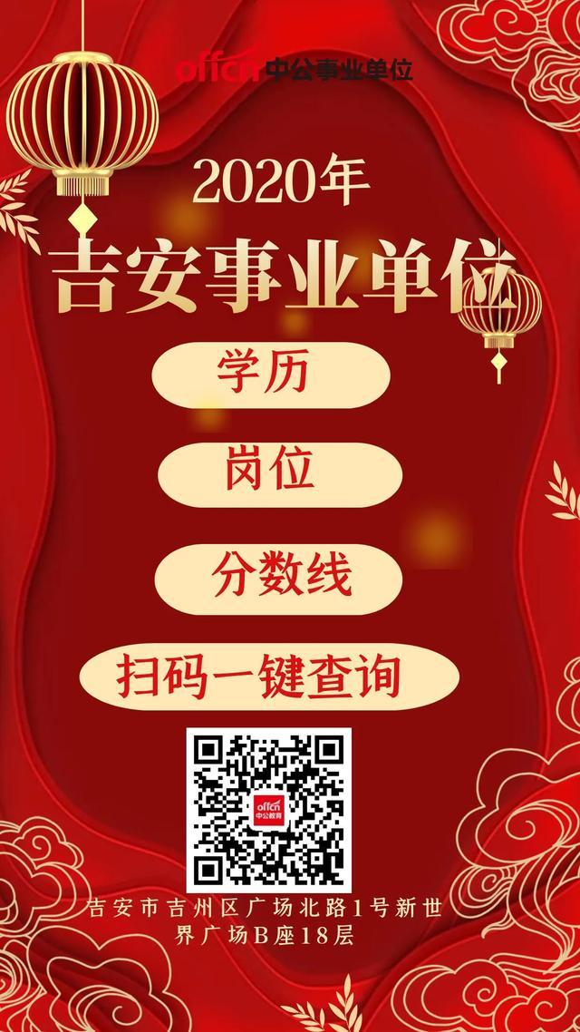 有哪些传说,中国古代四大民间传说