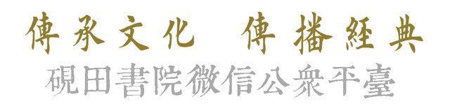 陂怎么读,100个中国最难读的地名,第一个你就读错了