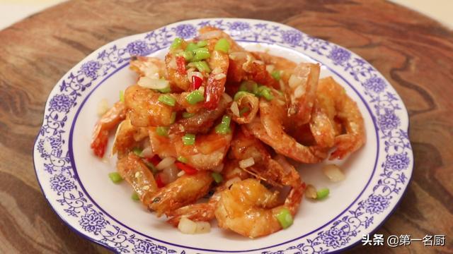 干锅虾的家常做法,大厨展示椒盐大虾的极品做法,酥脆鲜香,你吃过的可能不太讲究