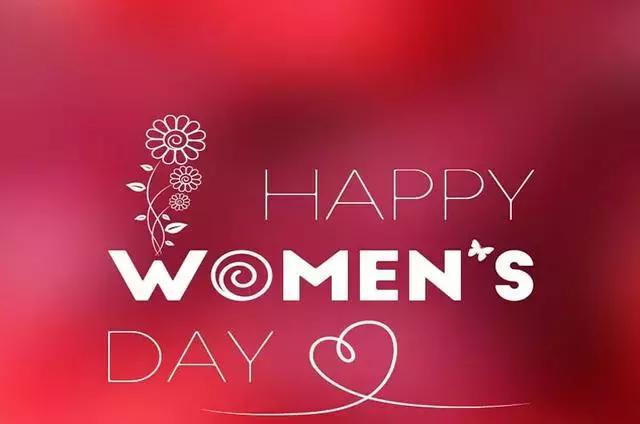 三八妇女节祝福语精选,2019最新三八妇女节问候祝福语,3.8妇女节祝福图片分享