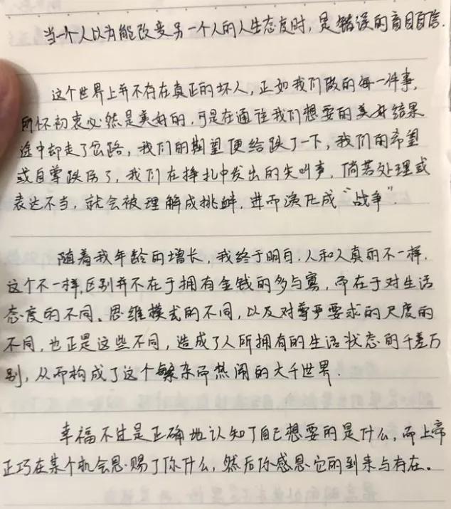 郭美美拘役时的阅读笔记离刑满释放的生活愈来愈近