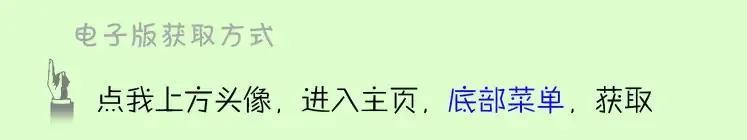 小学二年级,小学一二年级275个汉字的正确书写顺序(建议收藏)
