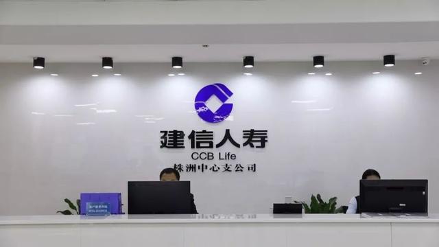 中国建银投资有限责任公司,建信人寿拟增资60亿中国建投放弃认购,保费收入下滑转型不易