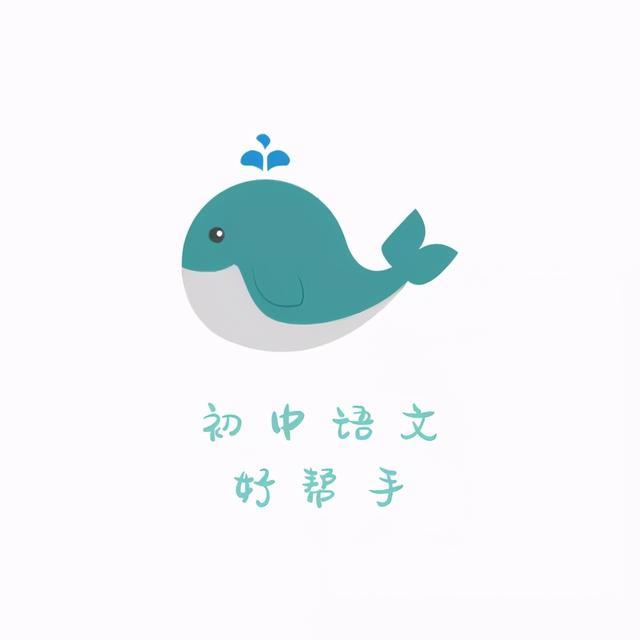 初中语文作文,押题丨2021各类型中考作文题目预测&范文,考生速来收藏