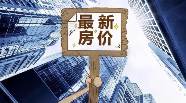 投资广州,为什么说广州市是整个粤港澳大湾区最值得投资买房的城市?