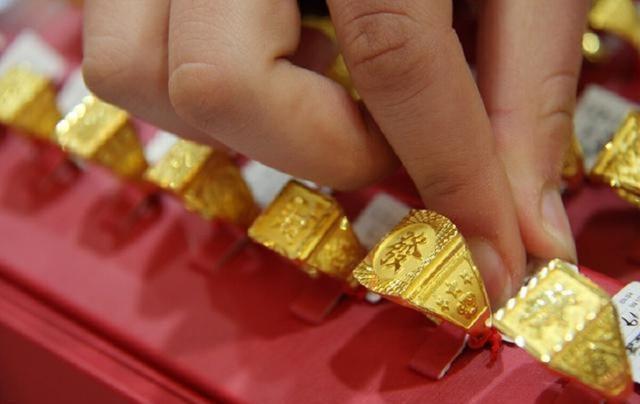 黄金现货依然是波动行情,无法提升1800大关
