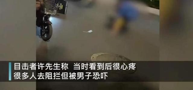 广州一外卖骑手被撞倒又遭到对方暴打,打人者:谁拦我我就打死谁 全球新闻风头榜 第4张