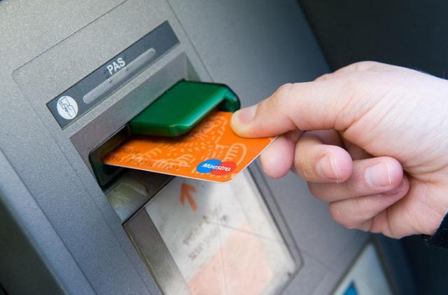 """好几家金融机构自助式柜员机发布无折、无卡""""人脸识别提款、储蓄"""
