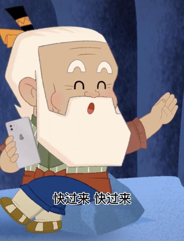 """《葫芦兄弟》入驻抖音:爷爷拿出""""葫芦手机"""",神似 iPhone 全球新闻风头榜 第3张"""