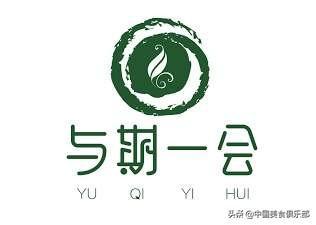 地下铁奶茶加盟,中国奶茶品牌排行榜