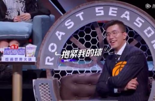 新华社点名批评周琦郭艾伦!拿失利取乐,中国足篮球不该菜鸡互啄 全球新闻风头榜 第4张