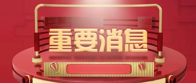上海事业单位考试成绩查询,公告预警!上海事业单位统考公告,即将发布