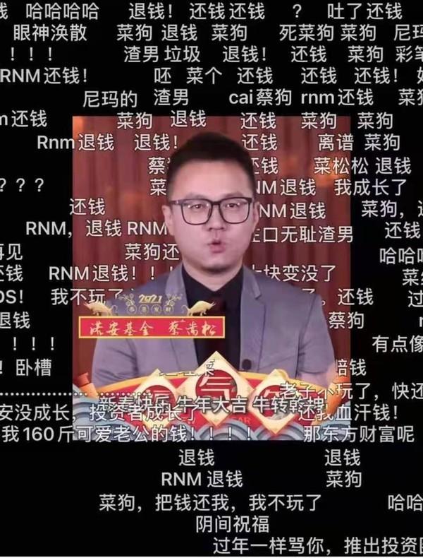 """投资策略,石油""""八连涨"""",上海房地产调控出新政,聊聊2021年投资策略"""