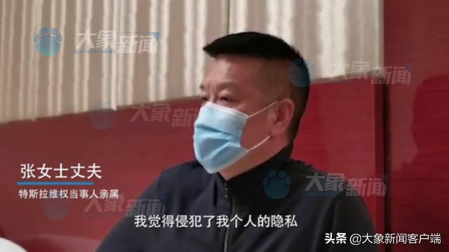 上海维权女车主丈夫深夜再发声:特斯拉已侵犯个人隐私权,要求撤销数据并道歉 全球新闻风头榜 第1张