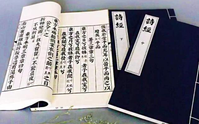 最早的诗,最早的诗歌总集《诗经》,在中国诗歌发展史上有怎样的地位?