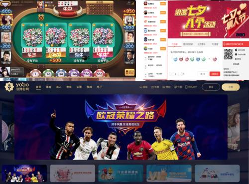 网页游戏充值,揭秘网络赌博背后的技术链条:开赌场成本不到2万 3到5个月换马甲