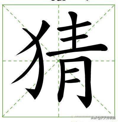 乖打一成语,看汉字猜成语,今天的题真的特别难,猜出一半都算你是大神