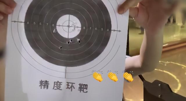 33岁赵丽颖晒嗨玩照,玩射击姿势熟练枪法准,单身后近况滋润 全球新闻风头榜 第4张