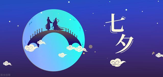 七夕节有哪些风俗,中国的情人节——七夕节的习俗与传说