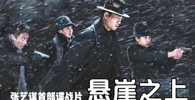 刘浩存在首映礼大哭,原来是心疼张艺谋,导演演戏太敬业曾被烧伤 全球新闻风头榜 第5张