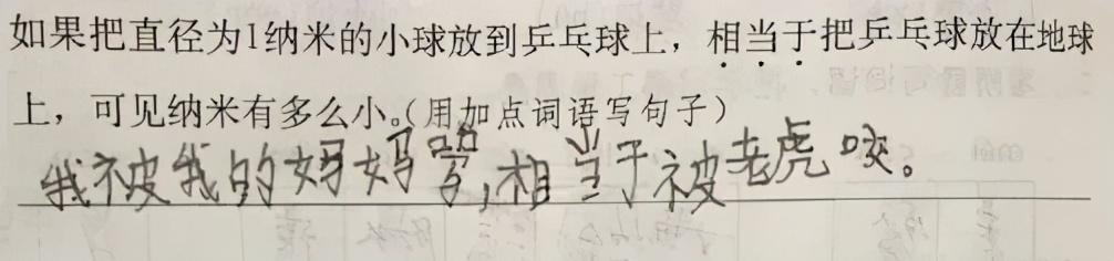 """描写父亲的句子,""""为何妈妈爱爸爸?因为鲜花要有泥巴""""看了娃写的爸爸有被爽到"""