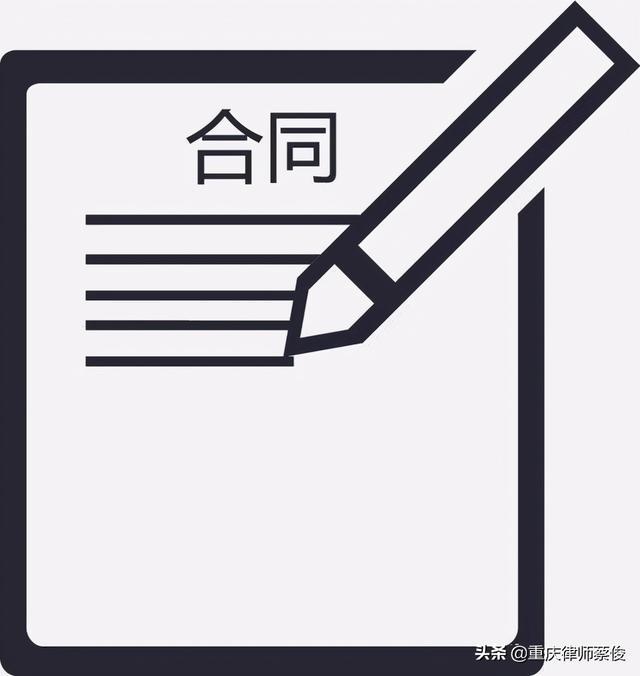 网页版权符号,版权授权协议书范本附下载