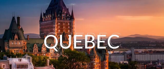 魁北克储蓄投资集团,机会来了!魁投即将重启,名额有限,尽早申请